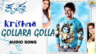 Gollara Golla Song Lyrics