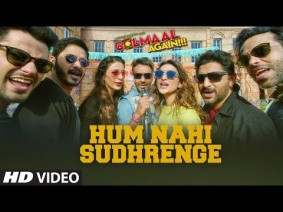 Hum Nahi Sudhrenge Song Lyrics