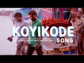 Koyikode Song Lyrics