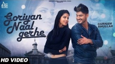 Goriyan Naal Gerhe Song Lyrics