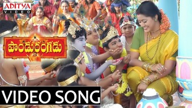 Govinda Krishna Jai Song Lyrics
