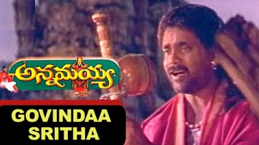 Govinda Sritha Song Lyrics