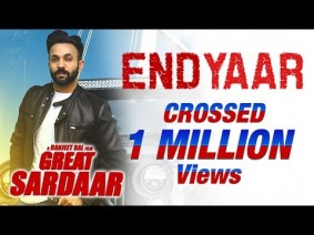 END YAAR SONG LYRICS