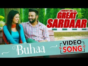 Buhaa Song Lyrics