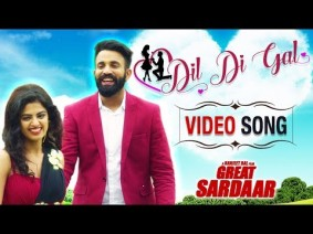 Dil Di Gal Song Lyrics