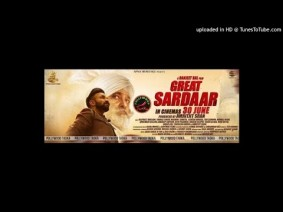 Great Sardaar (Title Track) Song Lyrics