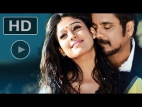 Yevvaru Leranni Song Lyrics