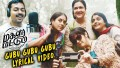 Gubu Gubu Gubu Song Lyrics