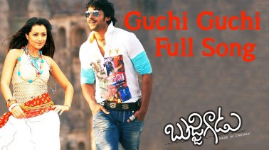 Guchchi Guchchi Song Lyrics