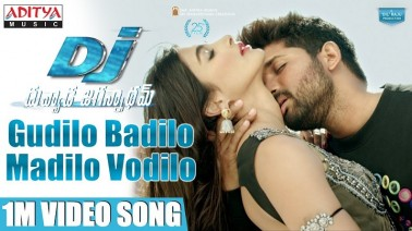 Gudilo Badilo Madilo Song Lyrics