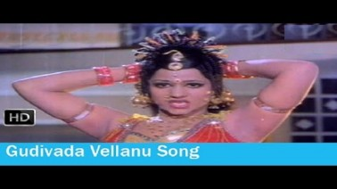 Gudivada Song Lyrics