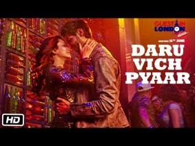 Daru Vich Pyaar Song Lyrics