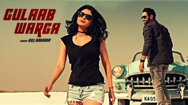 Gulab Warga Song Lyrics