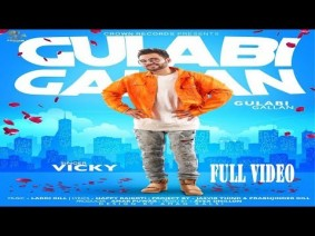 Gulabi Gallan Song Lyrics