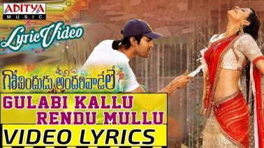 Gulabi Kallu Song Lyrics