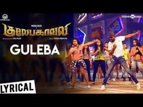 Guleba Song Lyrics