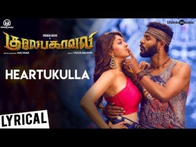 Heartukulla Song Lyrics