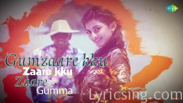 Gum Zaare Song Lyrics
