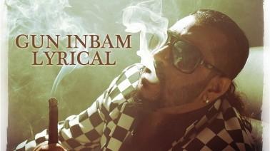 Gun Inbam Song Lyrics