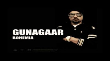Gunagaar Song Lyrics