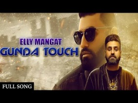 Gunda Touch Song Lyrics