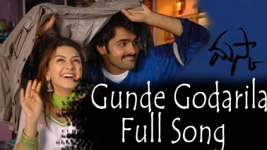 Gunde Godarila Song Lyrics