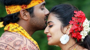 Gunde Jhallumandi Song Lyrics