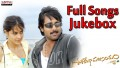 Gundello Golisoda Song Lyrics