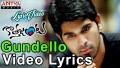 Gundello Song Lyrics