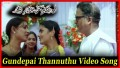 Gundepai Thannuthu Song Lyrics