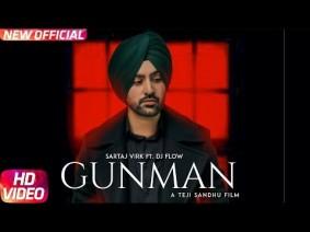 Gunman Song Lyrics