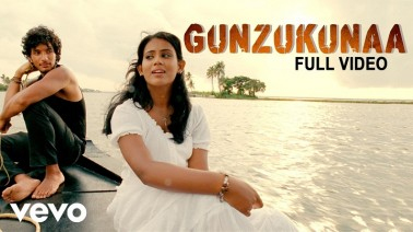 Gunjukunna Song Lyrics
