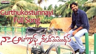 Gurthukosthunnayi Song Lyrics