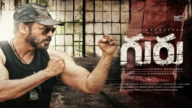 Guru - Telugu (2017) songs lyrics