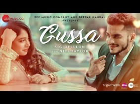 Gussa Song Lyrics