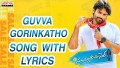 Guvva Gorinkatho Song Lyrics