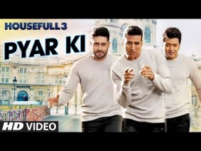 Pyaar Ki Maa Ki Song Lyrics
