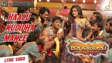 Haalu Kudida Makkale Song Lyrics