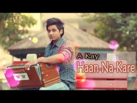 Haan Na Kare Song Lyrics