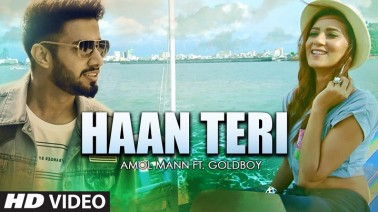 Haan Teri Song Lyrics