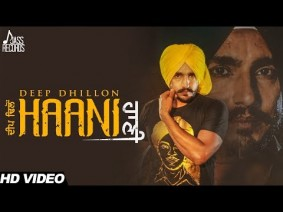 Haani Song Lyrics
