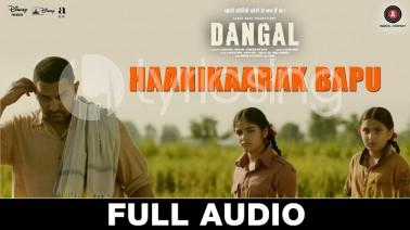 Haanikaarak Bapu Song Lyrics
