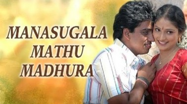 Hadinelu Chaitrada Hudugi Song Lyrics