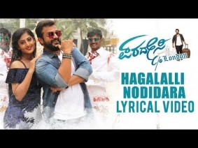 Hagalalli Nodidara Song Lyrics