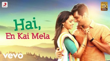 Hai, En Kai Mela Song Lyrics