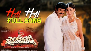 Hai Hai Song Lyrics