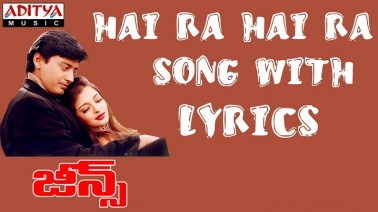 Hai Ra Hai Ra Hai Rabba Song Lyrics