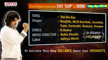 Hai Re Hai Song Lyrics