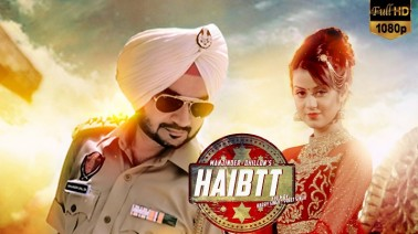Haibtt Song Lyrics
