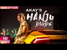 Hanju Digde Song Lyrics